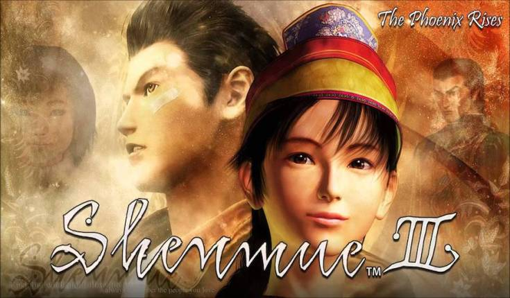 shenmue-3-feature